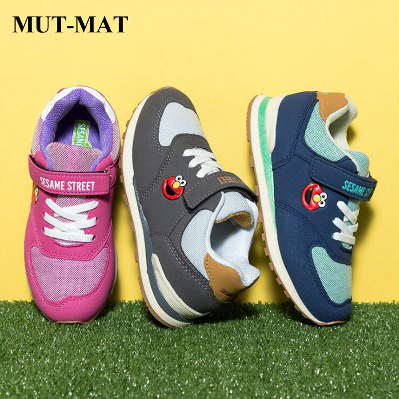 Children's Shoes 2019 Autumn Fashion Students Sport Shoes Boys And Girls Casual Running Non-slip Shoes