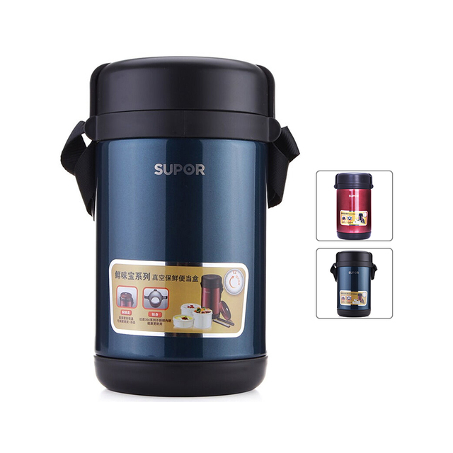 Supor Bento Lunch Box For Kids Stainless Steel Thermos For Hot Food Storage With Containers Travel  sc 1 st  AliExpress.com & Supor Bento Lunch Box For Kids Stainless Steel Thermos For Hot ... Aboutintivar.Com