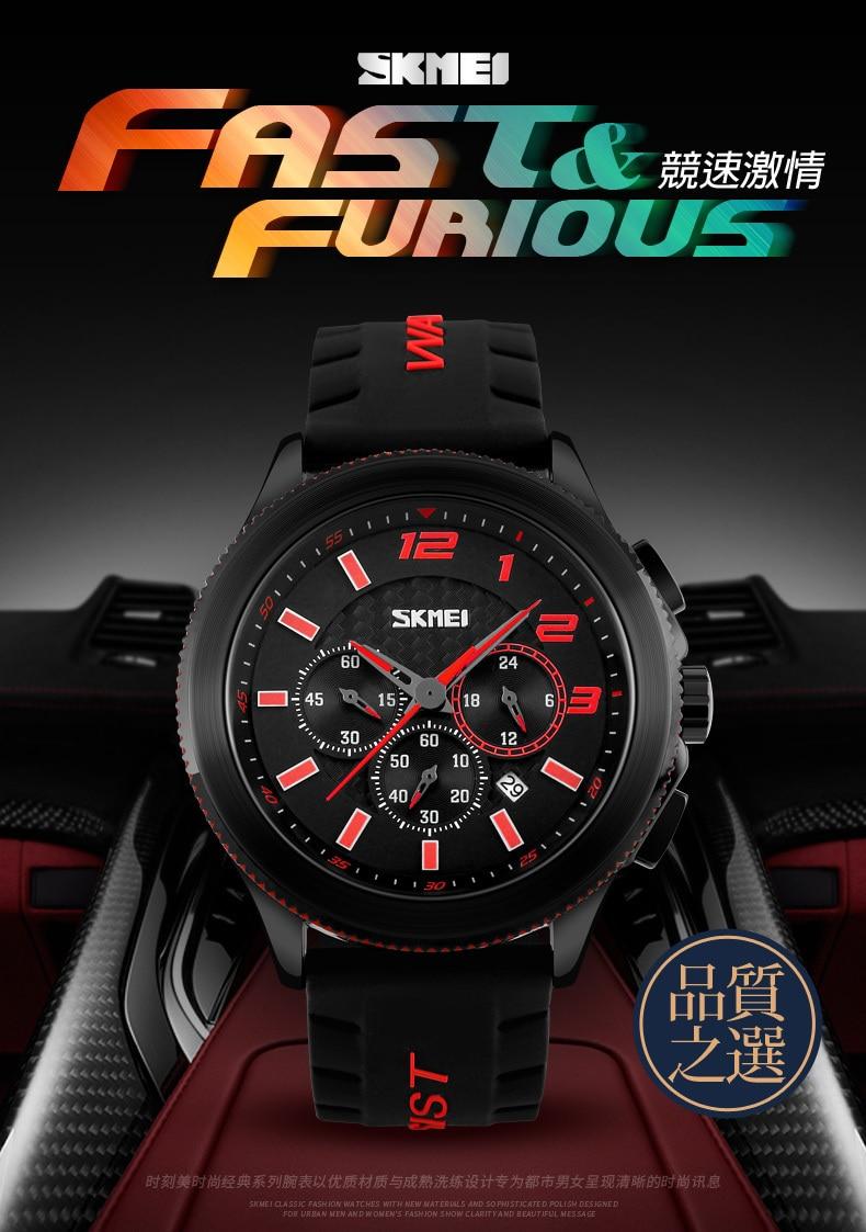 SKMEI Men's Quartz Watches Silicone Belt  Chronograph Men's Stop Watch Waterproof Fashion Wristwatch Relogios Masculinos De Luxo портативная колонка harman kardon onyx studio 4 60вт синий [hkos4blueu]