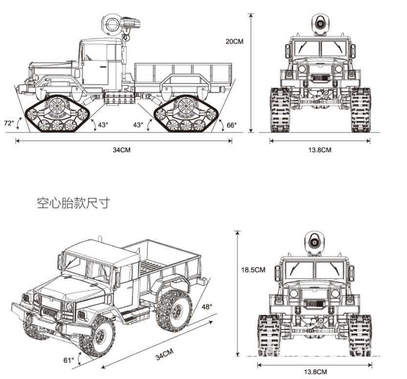 Gevolgd Sneeuw Truck WiFi HD Camera Real-time Transmissie RC Auto 4WD 2.4G Vervangbare Band Hoge Snelheid Militaire truck VS WPL B-16
