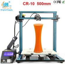 CREALITY 3D CR-10 Широкоформатная Печать Размер 500*500*500 мм 3d-принтер линейный руководство DIY Kit Высокая точность Металлический Каркас со СВЕТОДИОДНЫМИ