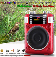 100W High Power Amplifier Control Hunting Bird Caller MP3 Player Bird Songs Hunting Bird Sound Voice Bird Hunting Decoy Speaker