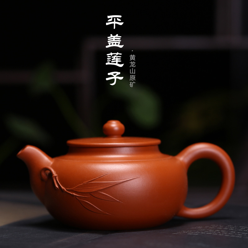 gift custom lotus seed paste bamboo painted violet arenaceous mud flat cover the teapot tea wholesale zhu mudgift custom lotus seed paste bamboo painted violet arenaceous mud flat cover the teapot tea wholesale zhu mud