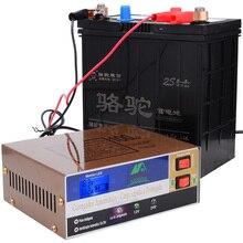 12v/24v 100AH車スクーターのバッテリー充電器自動ledディスプレイパルス修理充電器送料無料12002654