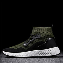 VIXLEO Casual Shoes Men Ultra Boosts Military Camouflage Summer Krasovki Army Red Trainers Zapatillas Deportivas Hombr size39-46