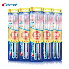 Crest Complete Deep Clean Tooth Brush Gum Care Soft Bristles Nanometer Anti-bacterial Couple Toothbrushes (2*5)pcs=1pack