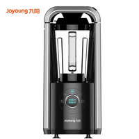 Joyoung Vacuum Blender Fully Automatic Home Multifunction Food Mixer Juice Maker Rice Paste Thick Soup Cooking Machine BPA free