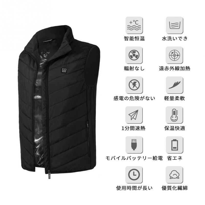 Intelligent Electric Heated Jacket USB Charging Winter Warm Jacket Vest Temperature Adjustment Thermal Corset Body Pain Relief steel boned brocade corset vest