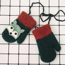 Зимние перчатки милые забавные милые утолщенные сшивание горячие девушки Мальчики зима Отделка лентой перчатки 9,11