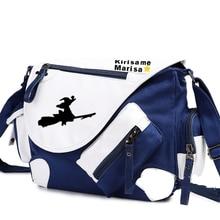 Anime Touhou Project Kirisame Marisa Cartoon Cosplay Students Messenger Bag Free Shipping