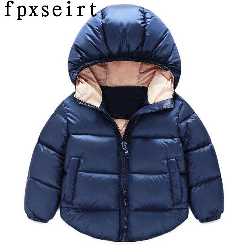 Νέο παιδικό παλτό και παιδικά παλτά - Παιδικά ενδύματα