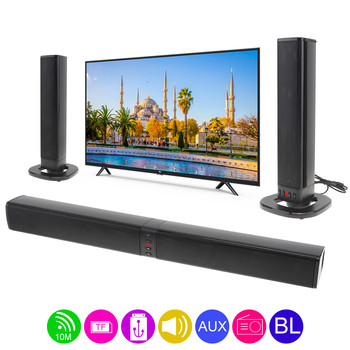 BS-36 Home Theater Sensurround Multi-function Bluetooth Soundbar Speaker Support Foldable and Split for TV PC Smartphone
