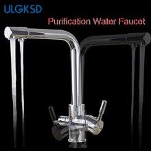 Ulgksd Класс очистки кран Chrome Кухня кран вращение на 360 двухслойные mountedpurified воды на выходе кран смесители