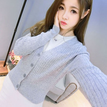 Jiayida Women Soft Cashmere V Neck Knitted Cardigan Long Sleeve Cardigan Sweaters Ladies Solid Shrugs for Women Short Cardigans