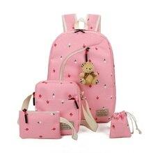 4 шт./компл. Для женщин холст рюкзак школы мешок книги для подростка Обувь для девочек Mochila Цветочный принт Прекрасные Медведь Сладкая Дорожные сумки для ноутбука