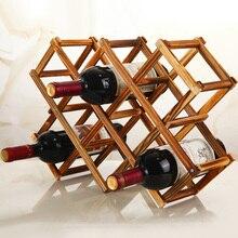 Качественные деревянные держатели для винных бутылок, креативные Практичные складные декоративные витрины стеллажи для хранения в гостиной Красного вина