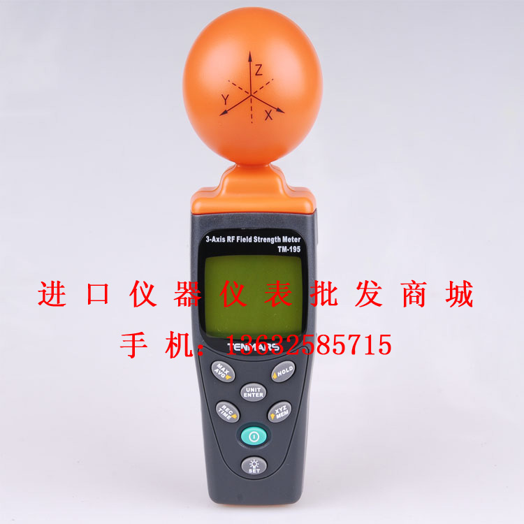 Tenmars 3 Axis High Frequency RF Field Strength Meter TM-195 EMF Tester TM195 кухонная техника yoli 300 500 t 101