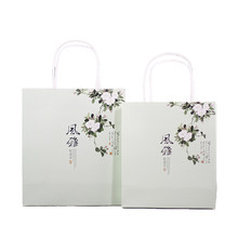 Xin Jia Yi Packaging Luxury Party Paper Bags Occasion Kraft Tea Paper Gift Recyclable China Styles Shopping Bag Factory Sales(China)