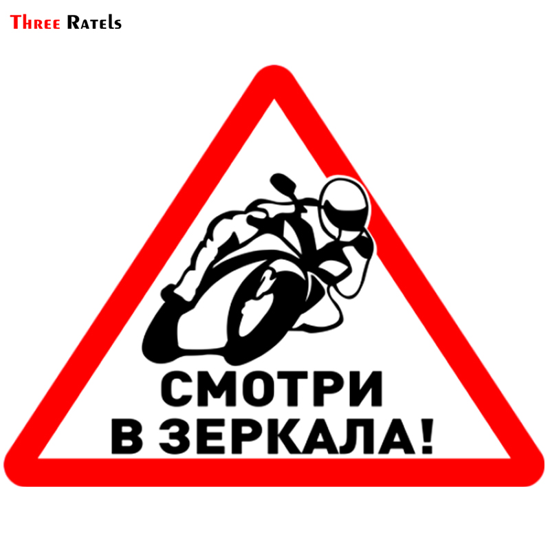 Three Ratels TRL039 #15x12.1cm Funny Car Stickers Look In Mirrors Car For Biker Motorcycle Car Stickers Funny Car Styling