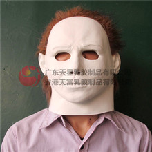 Hot Sale New Fashion Style Halloween Cosplay Horror Movie Myers Mask Fancy Dress Scary Ghost Mask Latex Michael Myers Mask Toys