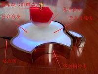 Magnetic Levitation Display Platform High Tech Magnetic Suspension Magnetic Suspension Lamp Magnetic Globe