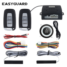 EASYGUARD Universal Quality Car security alarm system with PKE passive keyless entry & remote engine start stop keyless go DC12V недорого