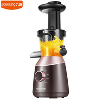 220V Electric Household Juicer Joyoung Z8 V817 Slow Speed 4 Gears Food Mixer Ice Cream Puree Extractor|Juicers|   -
