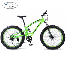 wolf's fang Bicycle Mountain bike 7/21 speed Fat  bikes 26*4.0 road bike Snow Bike Full Shockingprllf Frame Male Free Delivery все цены