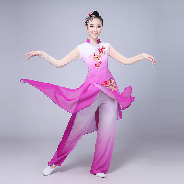 b8238dfce0e3 New Purple Dance Costumes Chinese Folk Dance Classical Yangko Dance  Clothing National Dance Drum Fan Stage Performance Clothes