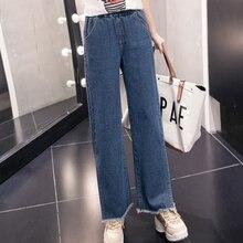 Woman Hem Frayed Wide Leg Jeans Autumn Plus Size Elastic High Waist Jeans Woman Korean Vintage Solid Denim Pants Split Trousers