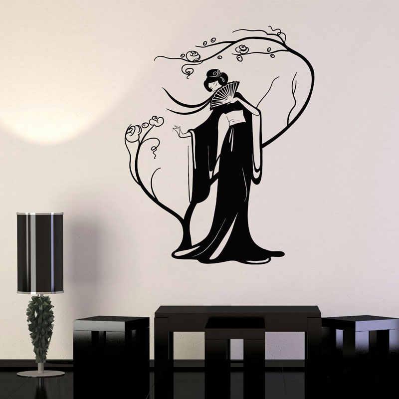 Geisha Hand Fan Asian Woman Flowers Patern Wall Stickers Decals Vinyl Mural Decor Art L2117