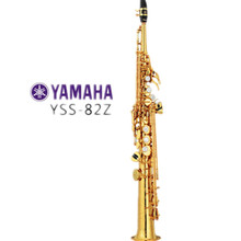 11.11 Yss-82Z b high-quality 82Z Soprano Sax Gold Lacquer gold negro Gorgeous Musical Instruments Free Shipping