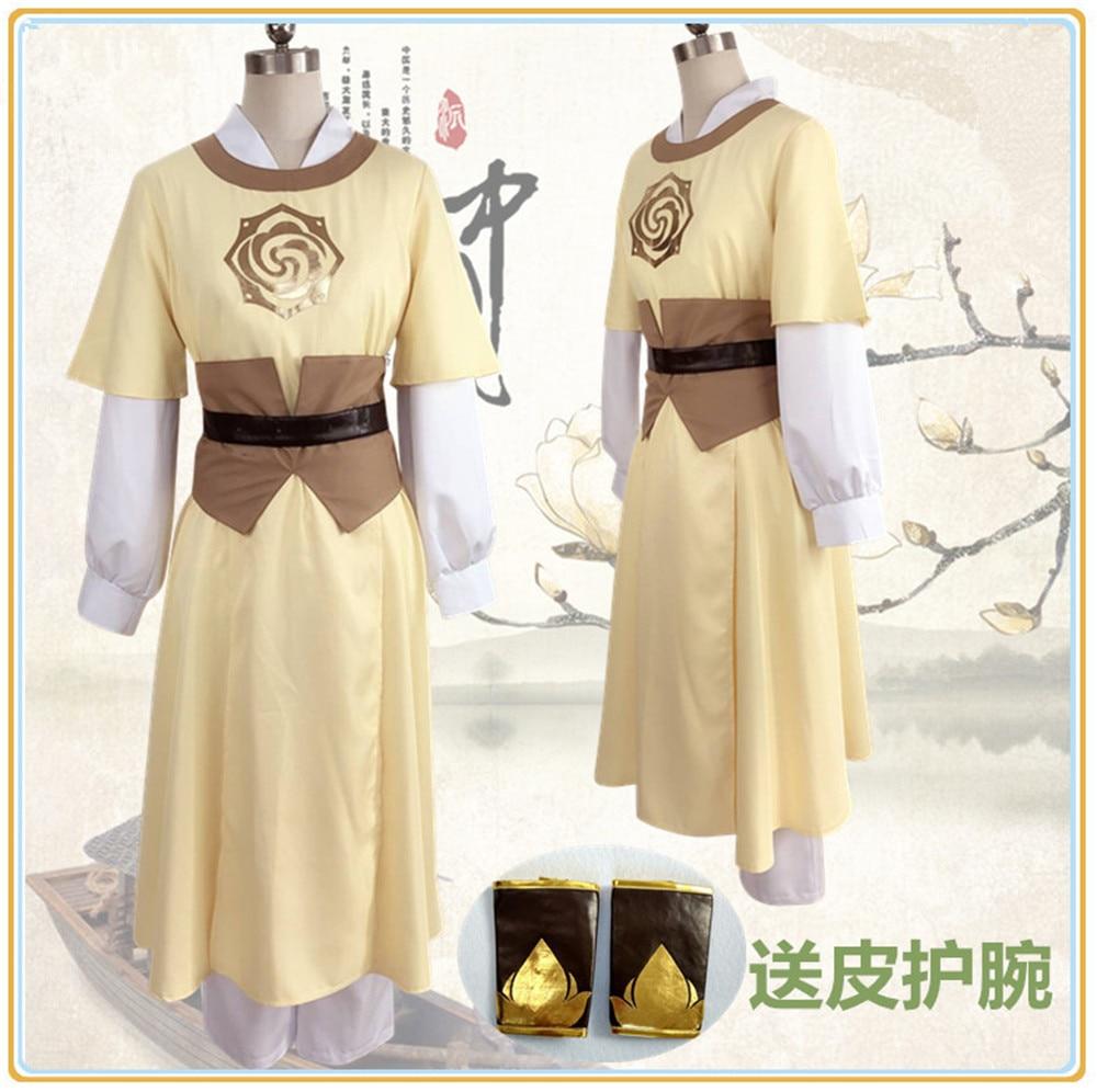 New Anime Jin Ling Mo Dao Zu Shi Anime Cosplay Grandmaster of Demonic Cultivation Anime Cosplay Costume