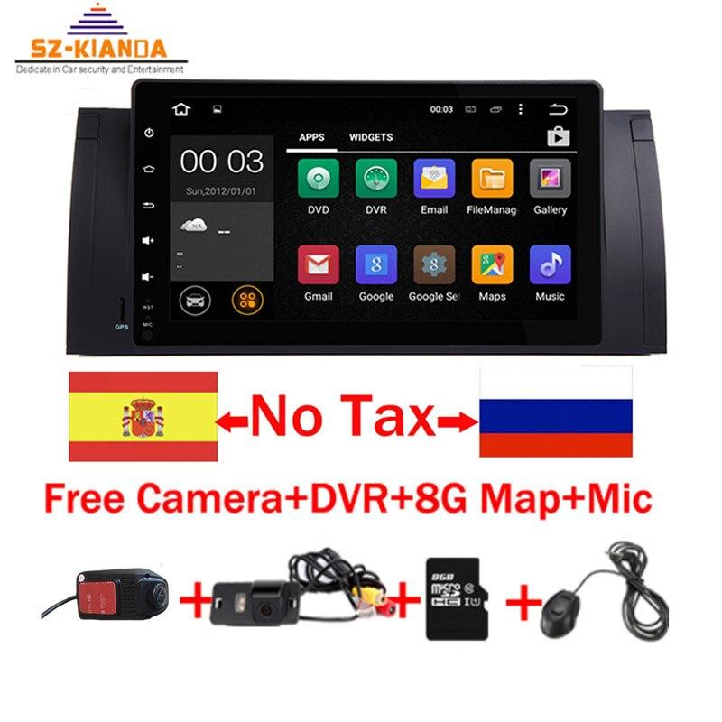 Car DVD Multimedia Radio Wifi E53x5 Android 9.0 Full-Touch E39 BMW 2G for E53x5/E39/5-97-06