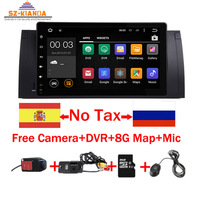 Android 9,0 2G Встроенная память gps Navi 9 Полный сенсорный автомобильный мультимедийный DVD для BMW E53 X5 E39 5 97 06 с поддержкой Wi Fi 3g BT, RDS радио подключению