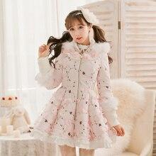 Принцесса сладкий белый цветок пальто конфеты дождь цветок украшения вышивка молния стерео наклейки японский дизайн C22CD6224