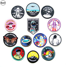 (DzIxY) 1 PCS Round UFO parches Embroidered Iron on Patches for Clothing DIY Stripes Stickers Astronaut Badges @B6