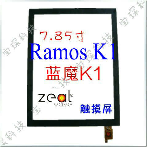 7.85 Inch Capacitive Touch Screen Digitizer Glass Replacement for  RAMOS K1 TOUCH SCREEN replacement lcd digitizer capacitive touch screen for lg d800 d 801 d803 f320 white
