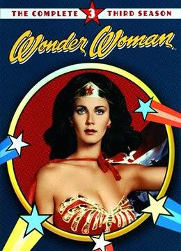 《神奇女侠 第三季》1979年美国剧情电视剧在线观看