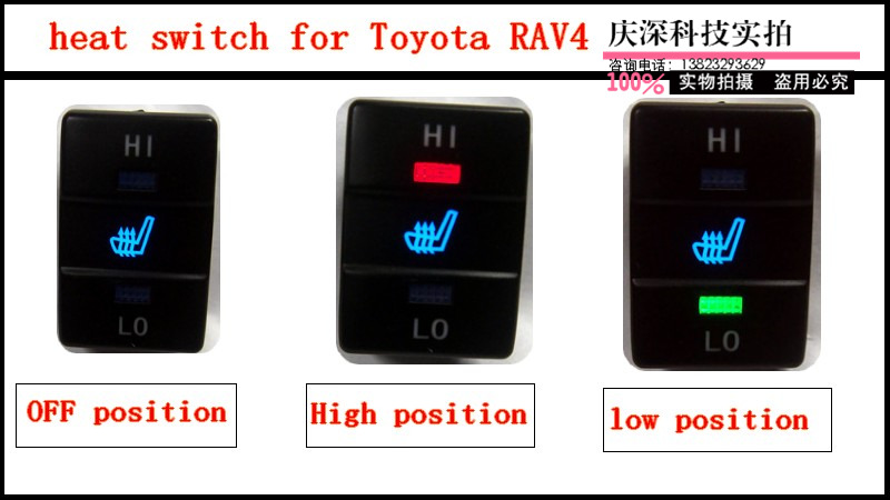 Image 3 - 2 seats/lot,12V,the alloy car seat heater for Toyato RAV4, car  heater, car seat heated pads for Toyota RAV4 car heaterAutomobiles Seat  Covers