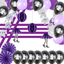 37pcs/set Spooky Halloween Decorations Witch Leg Paper Fans Ghost Latex Balloons For Party
