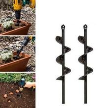 2Pcs Planter Garden Auger Hole Digger Drill Bit Attachment ,Planter Garden Auger Hole Digger Drill Bit Attachment Great For Di maisy s digger