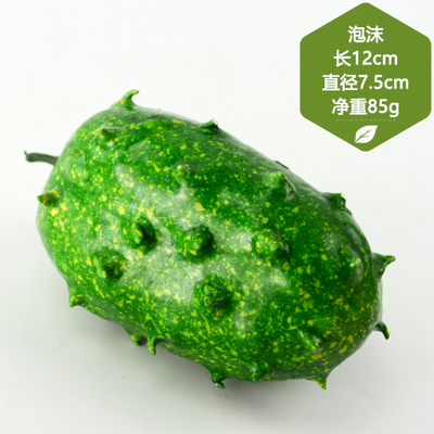 050 Fake Fire ginseng fruit Simulation of plastic fruit vegetables decoration props display models 12 7 5cm in Artificial Foods Vegetables from Home Garden