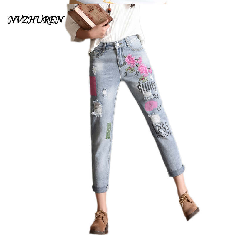 NVZHUREN Ripped Jeans For Women High Quality Hole Jeans With Embroidery Brand Design embroidered jeans feminino