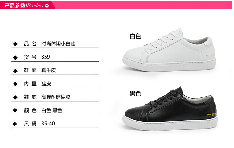 Free Shipping Spring and Autumn Men Canvas Shoes High Quality Fashion Casual Shoes Low Top Brand Single Shoes Thick Sole 7583 -  -  (6) -  -  -