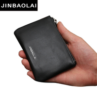 2015 New Arrival Jinbaolai Brand Wallets 100 Genuine Leather Coin Purse Small Zipper Bag Mini Wallet