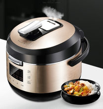 Electric Pressure Cookers Domestic multi-function 5L capacity electric pressure cooker cooking cooker.NEW(China)