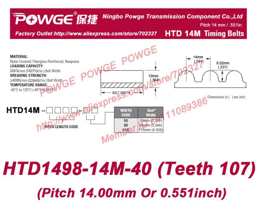 High Torque 14M Timing belt 1498 14M 40 Teeth 107 Width 40mm length 1498mm Rubber HTD1498-14M-40 HTD14M Timing Belt HTD1498-14M high torque 14m timing belt 1960 14m 40 teeth 140 width 40mm length 1960mm rubber htd1960 14m 40 htd14m timing belt htd1960 14m