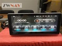 10.25 Inch Quad Core Android 7.1 5.1 Car GPS Radio Navi DVD for Mercedes Benz C W205 GLC X253 2014 2015 2016
