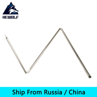 (Ship From Russia / China) Hewolf 162.5*2*2cm 2PCS Durable Tent Pole Side Window Pergola Canopy Strut Camping Tent Accessories